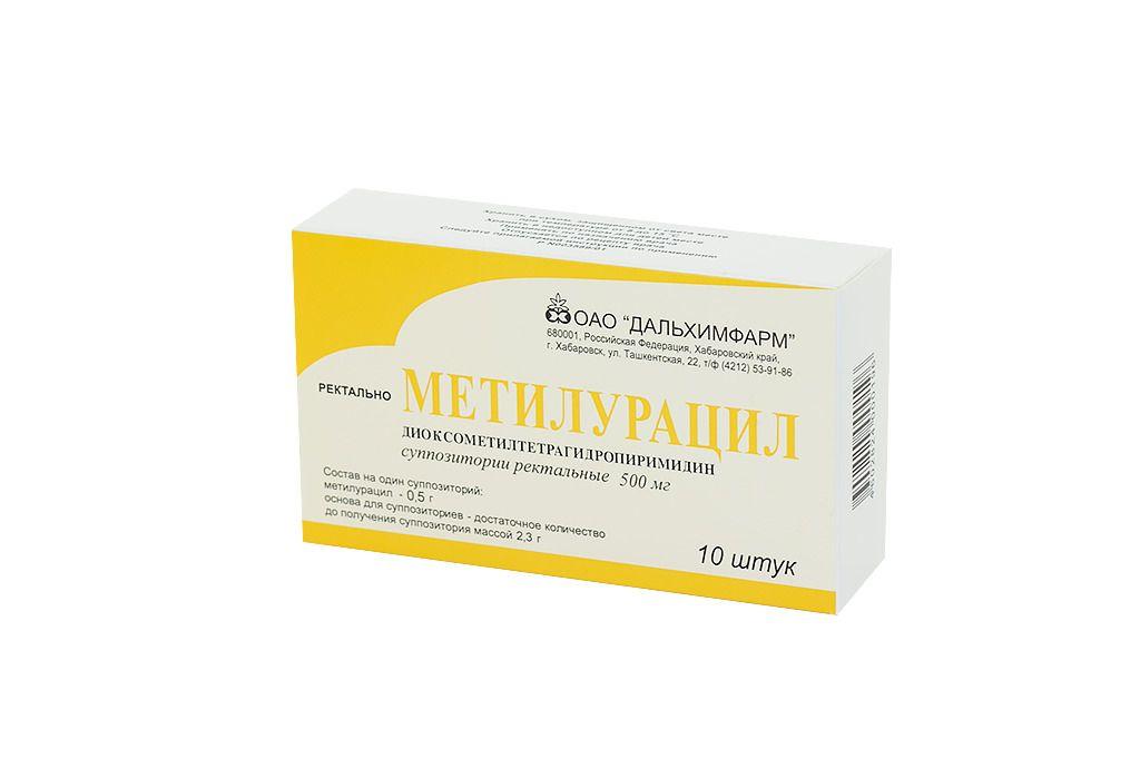 свечи от простатита метилурацил
